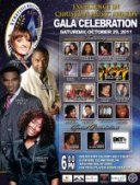 2011 Excellence in Christian Music Awards
