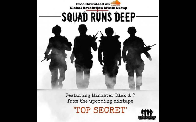 Squad Runs Deep (Feat. 7)-Prod.By MBLAK100